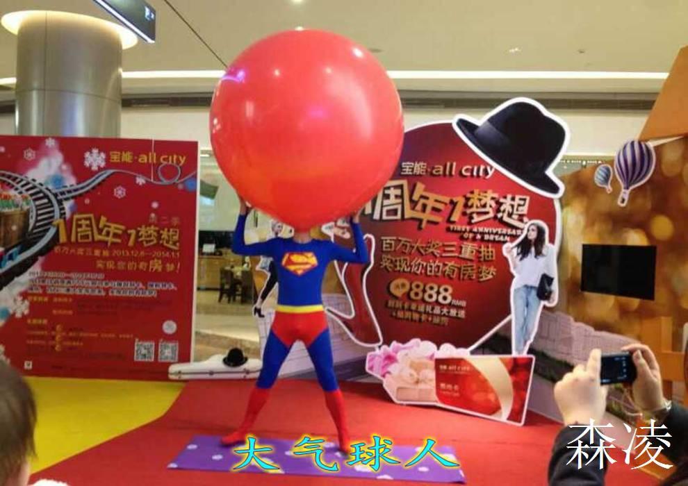 广州活动策划公司,广州演出公司,企业年会节目,公司年会策划