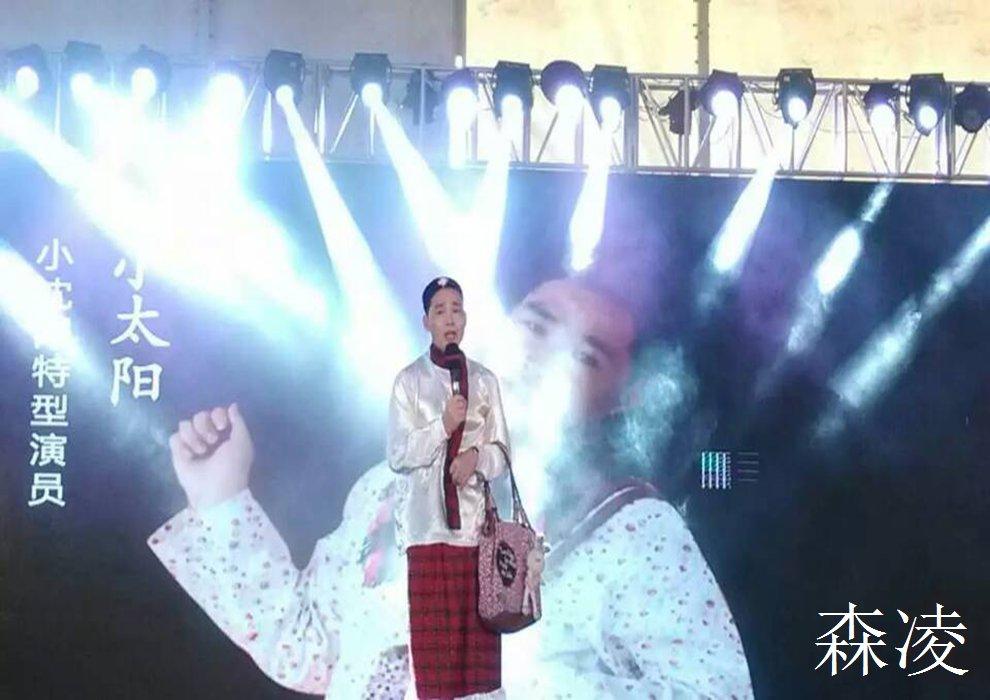 明星模仿秀节目,广州活动策划公司,广州演出公司,企业年会节目