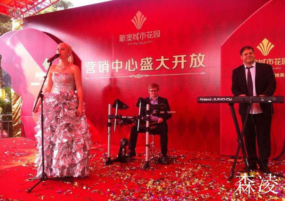 外籍节目表演,广州活动策划公司,广州演出公司
