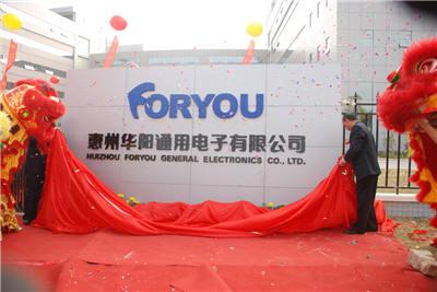 上海挂牌仪式策划-揭牌仪式策划-揭幕式策划执行公司